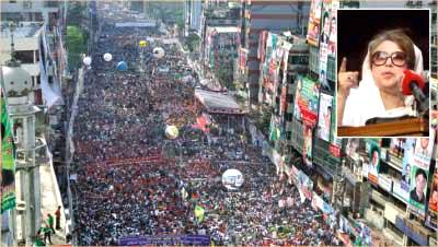BNP Chairperson Khaleda Zia, inset, addresses a huge crowd at the party's much-talked-about rally at Nayapaltan in the capital yesterday. Photo: Amran Hossain